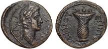 Ancient Coins - Aeolis, Elaea: AE17, pseudo-autonomous issue under Marcus Aurelius – Apollo?/Kalathos