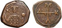 Ancient Coins - Manuel I Comnenus AE half tetarteron – Monogram – Very well preserved for type