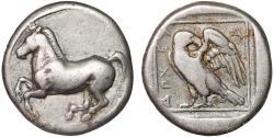 Ancient Coins - Macedonian Kingdom: Archelaos AR tetrobol – Horse/Eagle – Rare