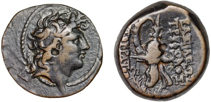 Ancient Coins - Seleukid kings of Syria: Tryphon (Diodotos) AE19 – Helmet with ibex horn