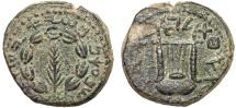 Ancient Coins - Judaea. Bar Kochba Revolt (Year 1): AE middle bronze – Palm in wreath/Lyre