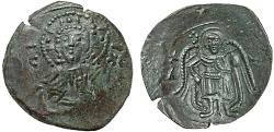 Ancient Coins - Latin Rulers of Constantinople billon trachy large module – Christ Pantokrator/Archangel Michael – EF and unclipped