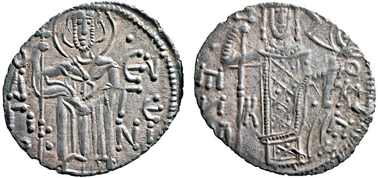 Ancient Coins - Trebizond Empire: Manuel I Comnenus AR asper – St. Eugenius/Emperor – EF; good strike for type