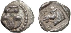 Ancient Coins - Thessaly. Larissa: AR hemiobol – Bull's hoof/Horse head – Rare; fine style