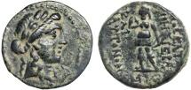 Ancient Coins - Cilicia. Mopsos: AE19. pseudo-autonomous issue under Claudius – Apollo/Artemis