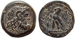 Ancient Coins - Ptolemaic Kingdom of Egypt: Ptolemy VIII Euergetes AE25 – Zeus-Ammon/Eagle – Rare