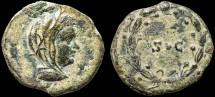 Ancient Coins - Annius Verus, Caesar AE quadrans – Annius Verus (?) as Winter/SC in wreath – Rare