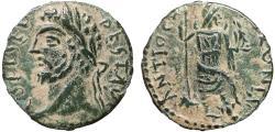 Ancient Coins - Septimius Severus Æ21. Antioch. Pisidia – Mên