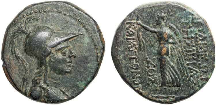 Ancient Coins - Syria. Seleucis and Pieria. Apameia AE20 pseudo-autonomous coinage – Athena/Nike