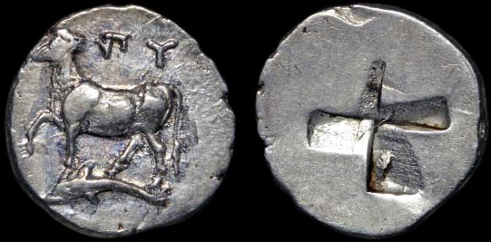 Ancient Coins - Thrace, Byzantion: AR hemidrachm (half siglos) - Cow on dolphin/Mill-sale square