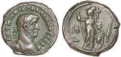 Ancient Coins - Gallienus billon tetradrachm. Alexandria Egypt – Athena – Scarce