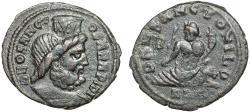 Ancient Coins - Festival of Isis AE16 – Serapis/Nilus – Rare