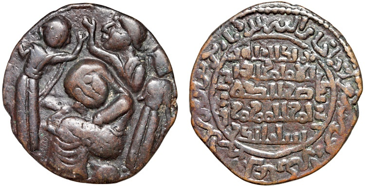 Ancient Coins - Artuqids of Mardin: Husam al-Din Yuluq Arslan AE dirhem – Four figures mourning death of Saladin/Legend
