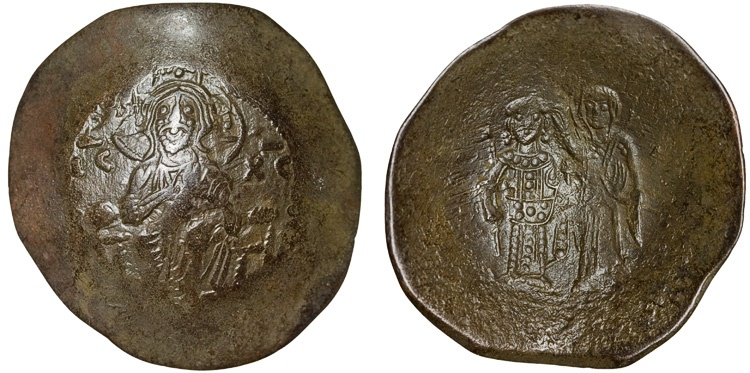 Ancient Coins - Manuel I Comnenus billon trachy – Christ/Virgin crowning emperor – Undistorted figures with full faces