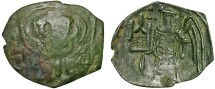 Ancient Coins - Andronicus II Palaeologus AE trachy – St. Demetrius/Winged emperor holding model city – Rare and interesting reverse type