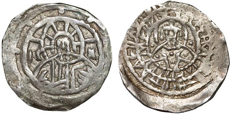 Ancient Coins - John VIII Palaeologus AR stavraton (half hyperpyron) – Christ Pantocrator/Emperor