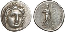 Ancient Coins - Carian satraps: Pixodaros AR didrachm – Apollo/Zeus Labraundos – Beautiful portrait