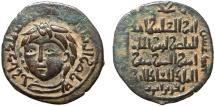 Ancient Coins - Artuqids of Mardin: Nasir al-Din Yuluq Arslan AE dirhem – Male bust/Legend