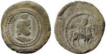 Ancient Coins - Anonymous Pb tessara, Roman provincial issue (Alexandria, Egypt?) – Serapis/Horseman