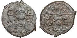Ancient Coins - Anatolia and al-Jazira (Post-Seljuk). Artuqids of Hisn Kayfa and Amid: Fakhr al-Din Qara Arslan AE dirhem – Christ Pantokrator/Legend – Very rare; S&S Type 1