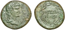 Ancient Coins - Augustus AE25 Thessalonica (Thessalonika), Macedon - Legend in wreath