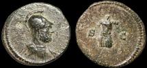 Ancient Coins - Anonymous AE quadrans – Mars/Cuirass
