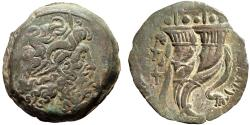 Ancient Coins - Ptolemaic Kingdom of Egypt: Ptolemy VIII Euergetes (Physcon) AE drachm – Zeus/Double cornucopiae – Rare, struck in Kyrene