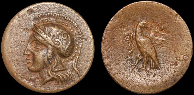 Ancient Coins - Crete. Itanos: AE20 – Athena/Eagle – Very rare