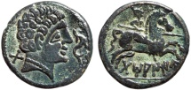Ancient Coins - Spain. Damaniu (Aragon region) AE As – Male head/Horseman – Very well-preserved for type