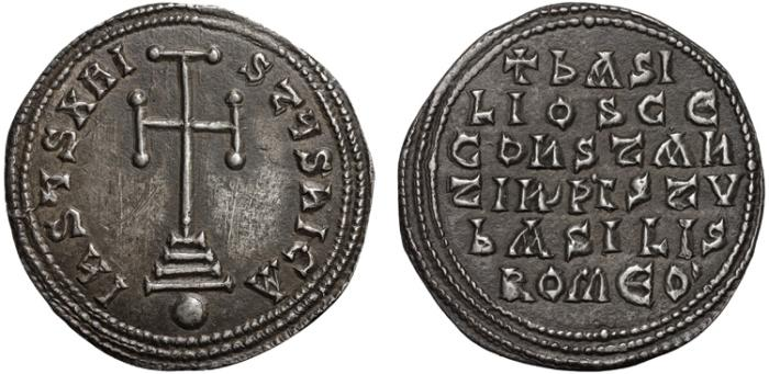 "Ancient Coins - Basil I AR miliaresion – Cross potent/Inscription ""Basil and Constantine, faithful believers, Kings of the Romans"" – EF, good metal, attractive toning"