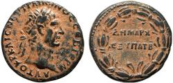 Ancient Coins - Trajan AE tetrassarion. Antioch. Seleucis and Pieria – Legend in wreath