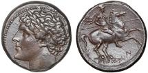 Ancient Coins - Sicily. Syracuse: Hieron II AE hemilitron – Warrior on horse