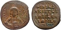 Ancient Coins - Anonymous AE Class A2 follis – Christ/Legend
