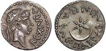 Ancient Coins - Mauretanian Kingdom: Juba II and Cleopatra Selene AR denarius – Star in crescent – Attractive toning