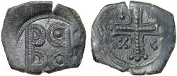 Ancient Coins - Empire of Nicaea: Magnesia. AE Anonymous tetarteron – B and retrograde B/Cross pattée – EF