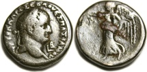 EGYPT, Alexandria. Vespasian. AD 69-79. BI Tetradrachm (24mm, 12.23 g). Dated RY 2 (AD 69/70)