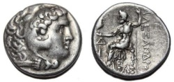 Ancient Coins - KINGS of MACEDON. Alexander III 'the Great'. 336-323 BC. AR Tet