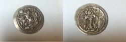 Ancient Coins - SASANIAN. Peroz. 459-484 AD. AR Drachm (4.1 gm) Crowned bust