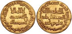 World Coins - ISLAMIC, Umayyad Caliphate. temp. Hisham ibn 'Abd al-Malik. AH 105-125 / AD 724-743. AV Dinar