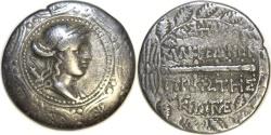 Ancient Coins - MACEDON, Roman Protectorate. First Meris. Circa 167-148 BC. AR Tetradrachm