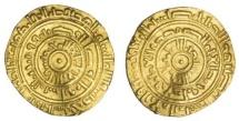 World Coins - Fatimid Caliphate. al-Mustansir Abu Tamim Ma`add (AH 427-487/1036-1094 AD). Gold Dinar, Misr, AH 454.