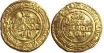 ISLAMIC, Fatimids. AH 427-487 / AD 1036-1094. AV Dinar (21mm, 4.2 gm). Misr mint.  EF.