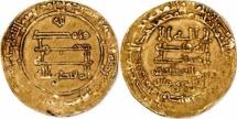 Abbasids Al-Muqtadir A Nidal Dawlah (AH 295-320) AV Dinar
