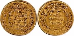 World Coins - Ghaznavids Mahmud of Ghazna(AH 389-421) AV Dinar