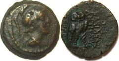 Ancient Coins - SELEUKID KINGS of SYRIA. Antiochos VII Euergetes (Sidetes). 138-129 BC. Æ 16mm