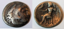 Macedon, Kings of. Alexander III. 336-323 BC. AR Drachm (4.1 gm).