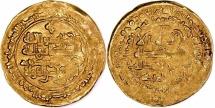 Samanids Nuh Ill Bin Mansour I (AH 365-387) AV Dinar