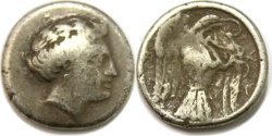 Ancient Coins - EUBOIA, Chalkis. Circa 338-308. AR Drachm (16mm, 3.42 g)