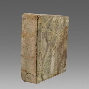 Ancient Coins - Ancient Near Eastern Pottery Brick c.1000 BC.