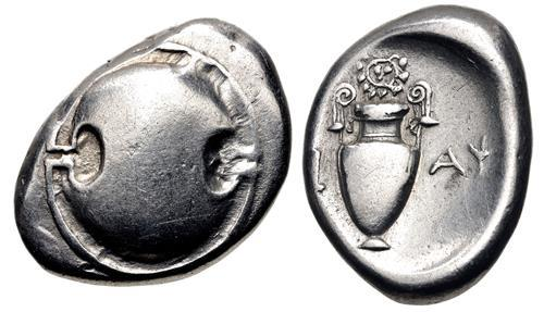 Ancient Coins - BOEOTIA, Thebes. Circa 379-368 BC. AR Stater (20mm, 11.71 g). Charo-, magistrate.